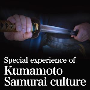 Special experience of Kumamoto Samurai culture