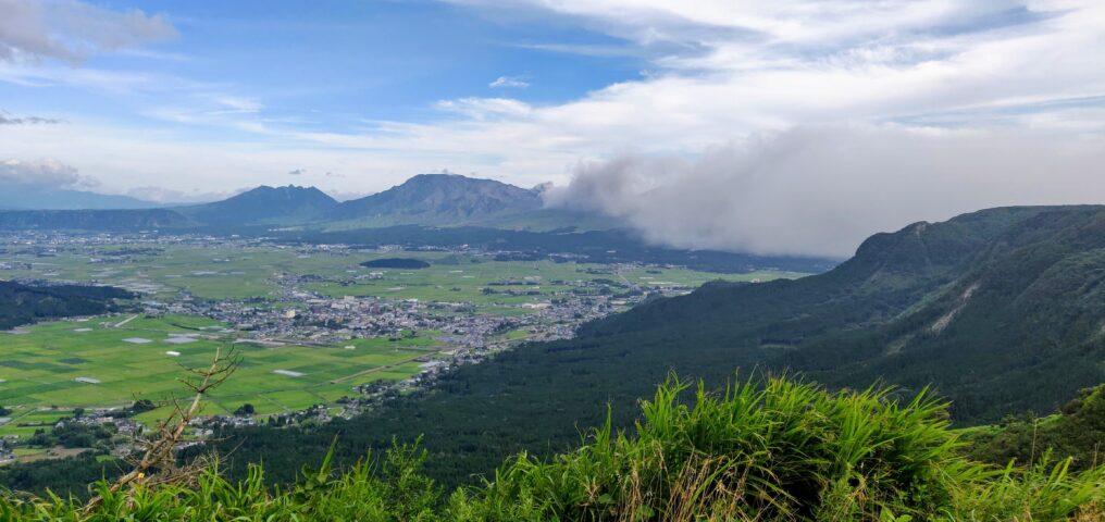 View from Daikanbo